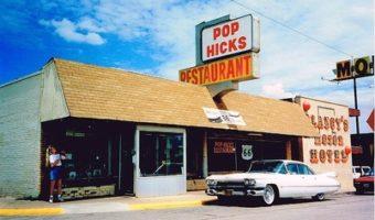 Famous U.S. Route 66- Pop Hick's Restaurant – Porter House Pancakes/Hot Cakes Recipe